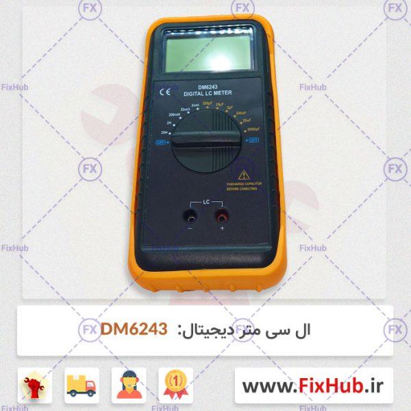 ال-سی-متر-دیجیتال-DM6243
