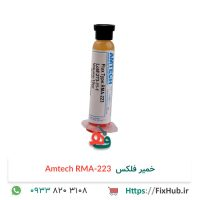 خمیر-فلکس-Amtech-RMA-223