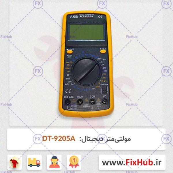 مولتیمتر-دیجیتال-DT-9205A