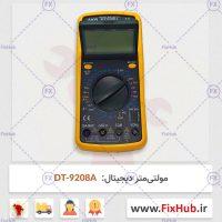 مولتیمتر-دیجیتال---DT-9208A