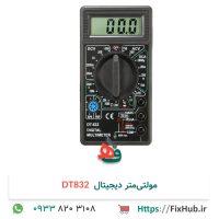 مولتیمتر-دیجیتال-DT832-2
