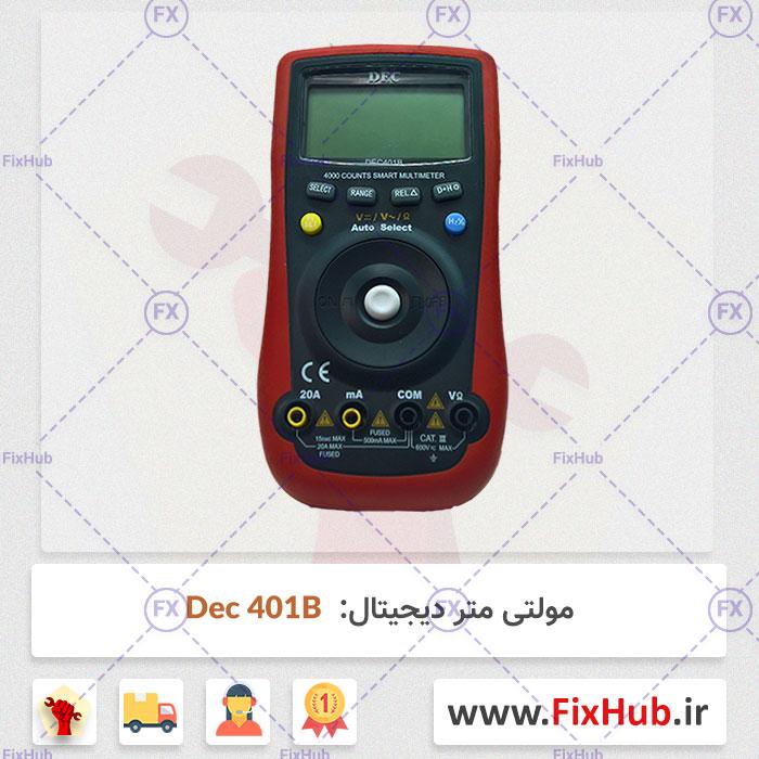 مولتی-متر-دیجیتال-مدل-Dec-401B