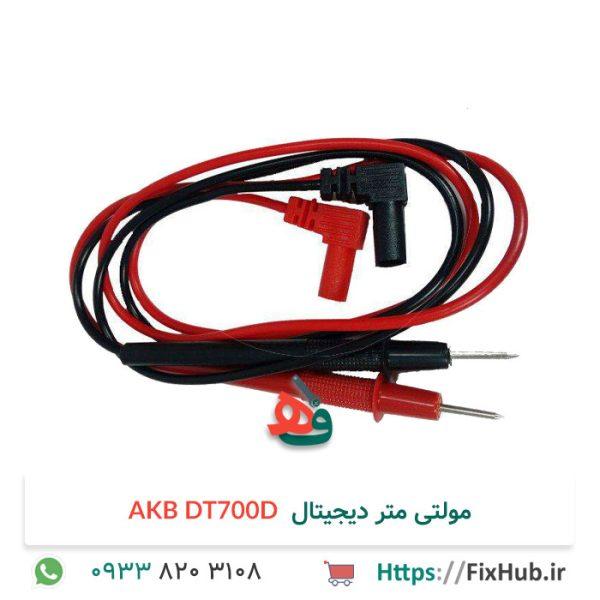 مولتی-متر-دیجیتال--AKB-DT700D-2
