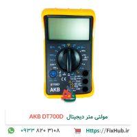 مولتی-متر-دیجیتال--AKB-DT700D