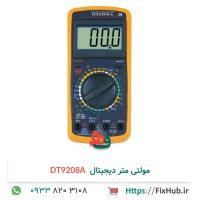 مولتی-متر-دیجیتال--DT9208A