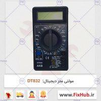مولتی-متر-دیجیتال-DT832