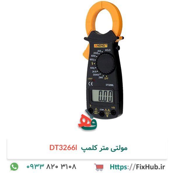 مولتی-متر-کلمپ-DT3266l