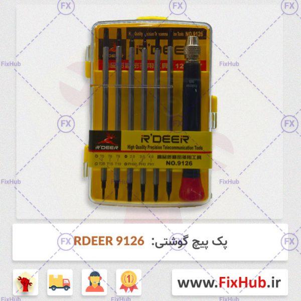 پک-پیچ-گوشتی-RDEER-9126-2