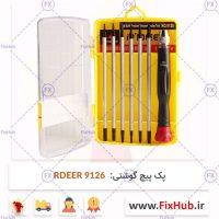 پک-پیچ-گوشتی-RDEER-9126