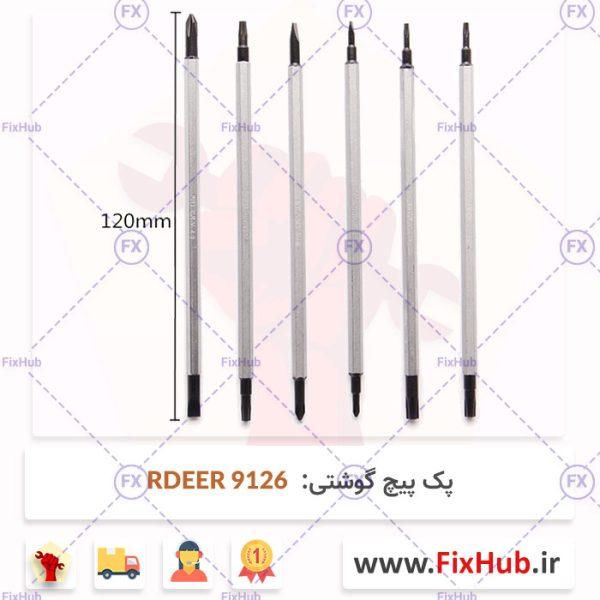 پک-پیچ-گوشتی-RDEER-9126-3