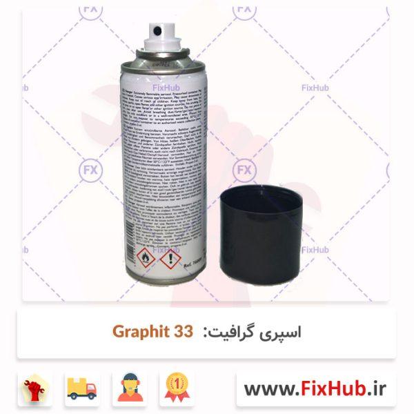 اسپری-گرافیت-Graphit-33-3