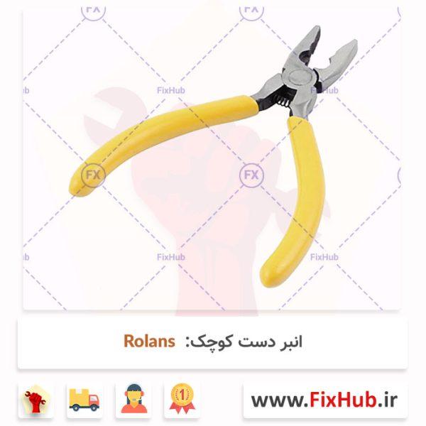 انبر-دست-کوچک---Rolans