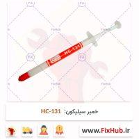 خمیر-سیلیکون---HC-131