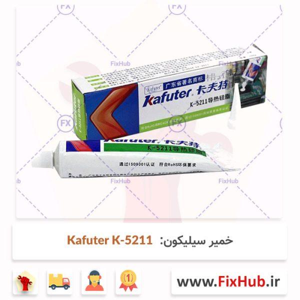 خمیر-سیلیکون---Kafuter-K-5211-2