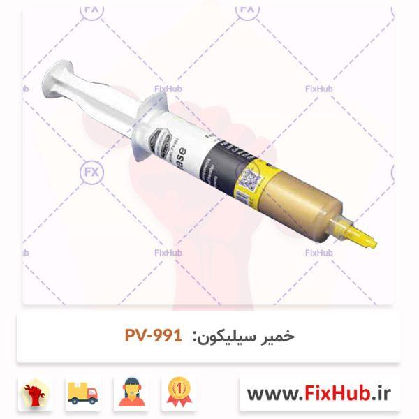 خمیر-سیلیکون---PV-991