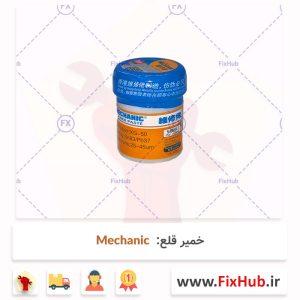 خمیر-قلع-Mechanic