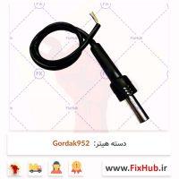 دسته-هیتر-Gordak952