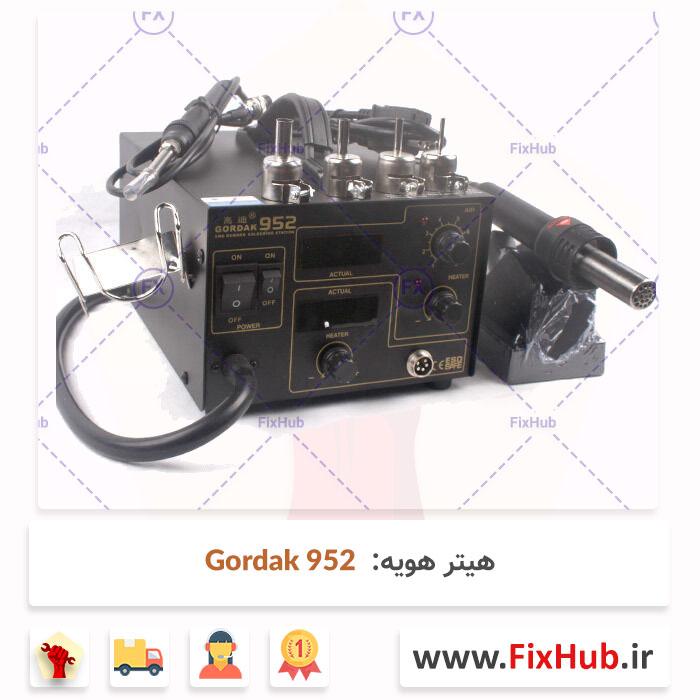 هیتر هویه Gordak 952