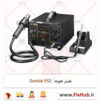 هیتر-هویه---Gordak-952