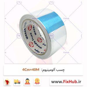 چسب-آلومینیوم-۵سانت