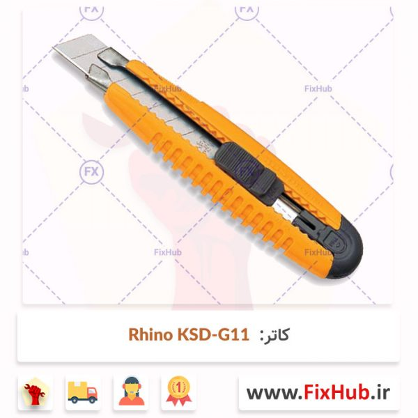 کاتر-Rhino-KSD-G11