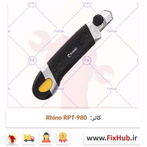 کاتر-Rhino-RPT-980-2
