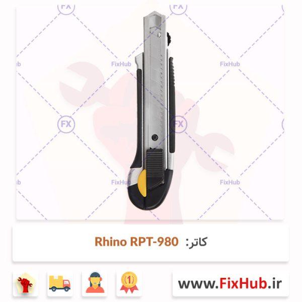 کاتر-Rhino-RPT-980
