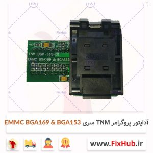 آداپتور-پروگرامر-TNM-سری-EMMC-BGA169-&-BGA153
