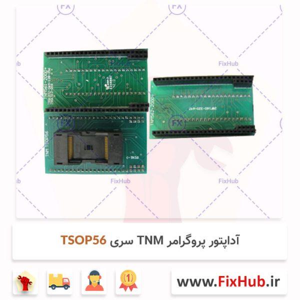 آداپتور-پروگرامر-TNM-سری-TSOP56