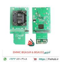 آداپتور-EMMC-BGA169-&-BGA153-