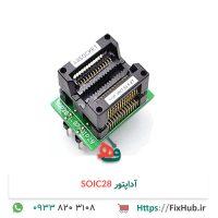 آداپتور-TSOP28--2