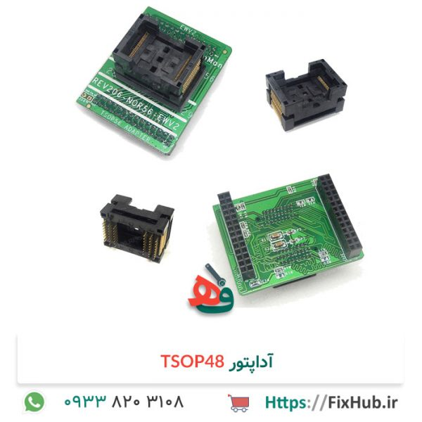 آداپتور-TSOP56-