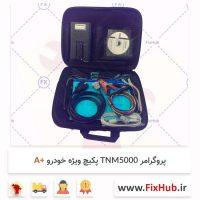 پروگرامر TNM5000 پکیچ ویژه خودرو A+