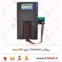 پروگرامر-TNM5000-پکیچ-Jtag-CBM