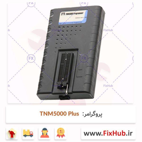 پروگرامر-TNM5000-Plus-2