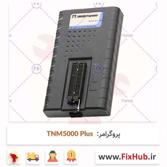 پروگرامر TNM5000 Plus
