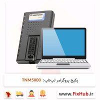 پروگرامر-لپ-تاپ-TNM5000