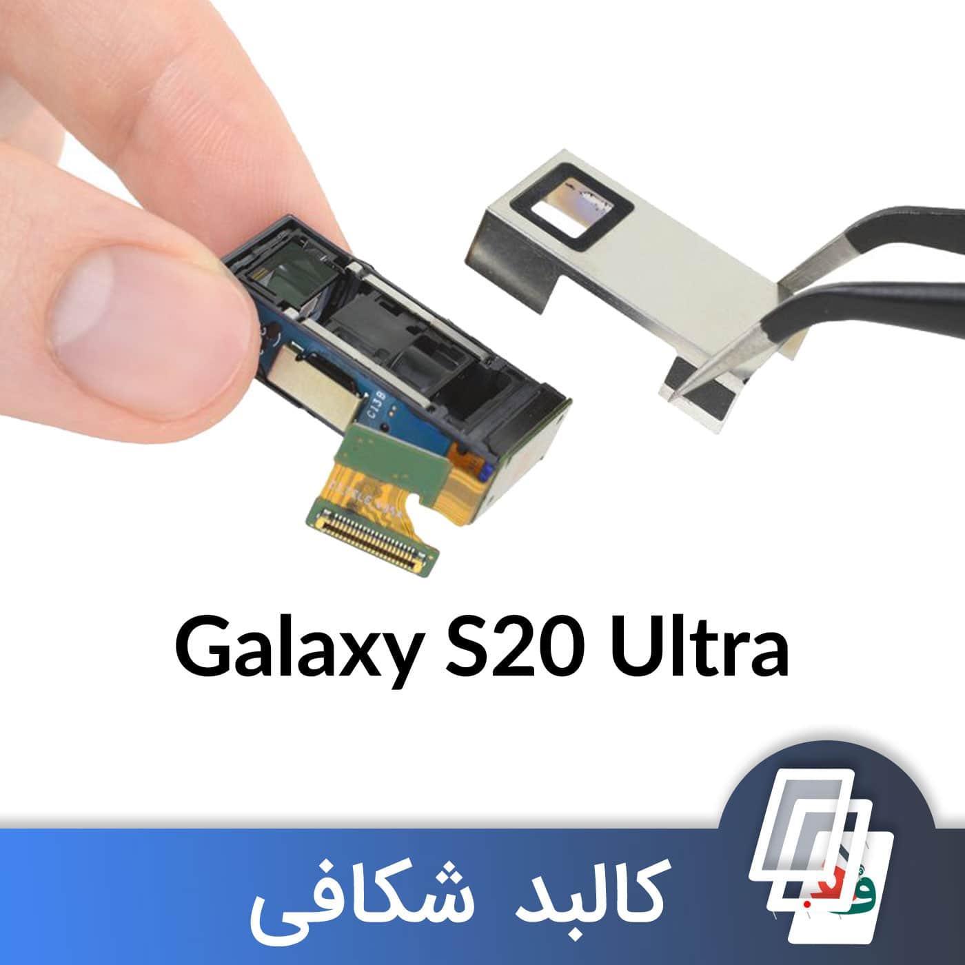 Galaxy-S20-Ultra-Teardown