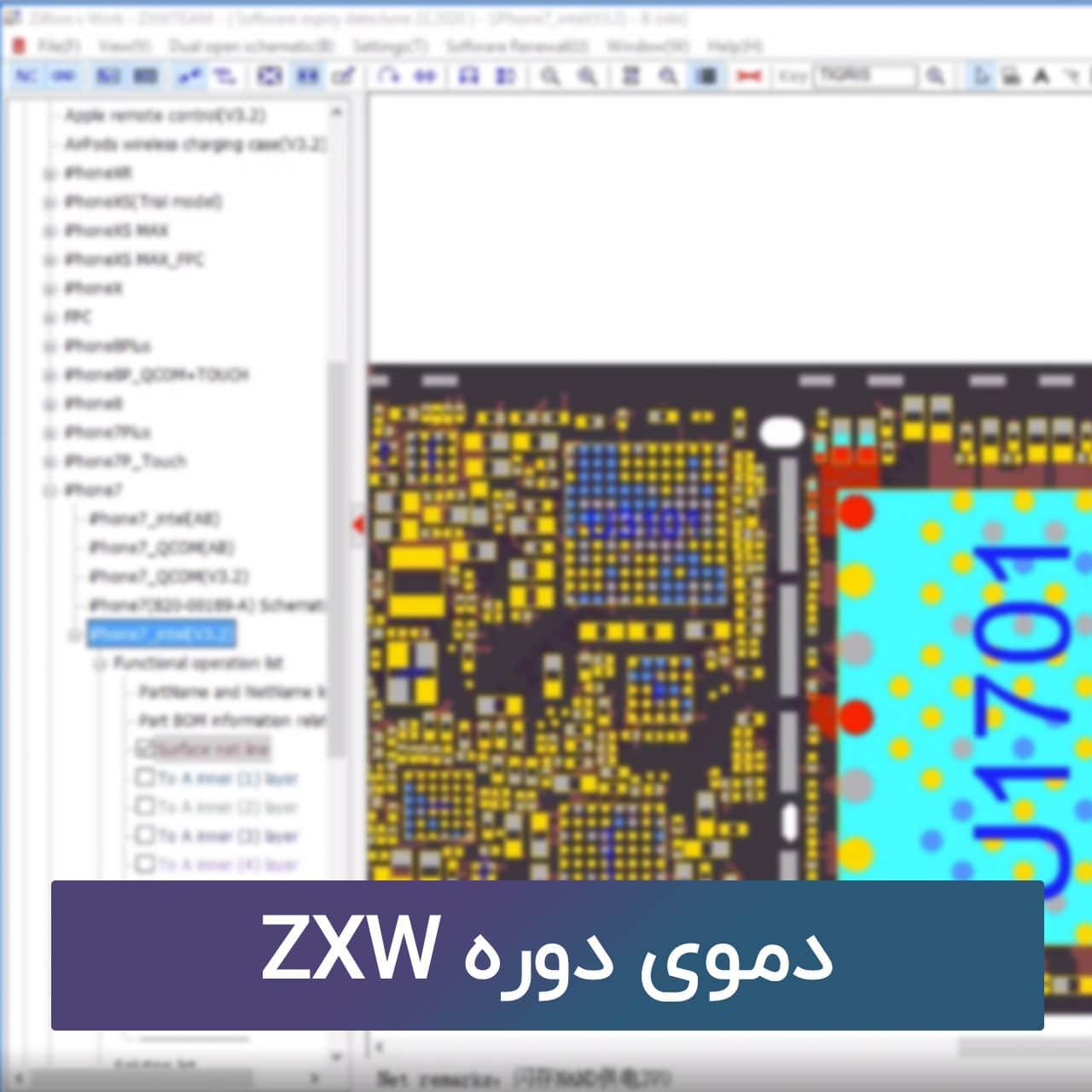 دموی-دوره-نقشه-خوانی-ZXW
