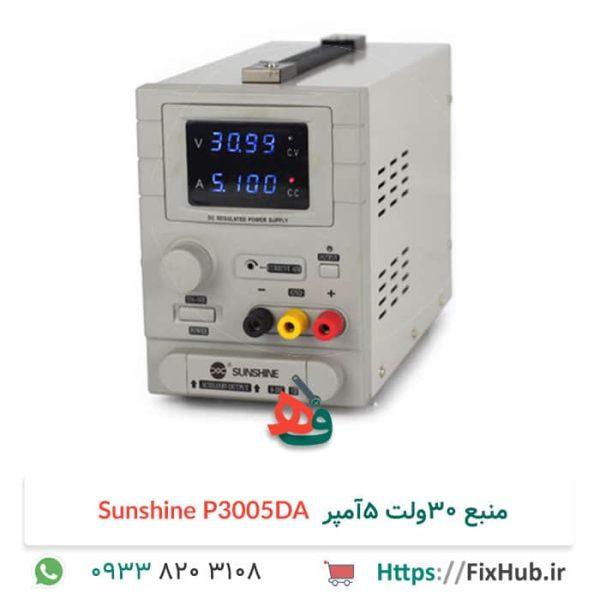 منبع-۳۰ولت-۵آمپر--Sunshine-P3005DA-1