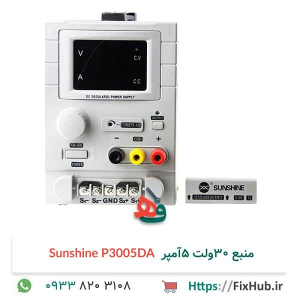 منبع-۳۰ولت-۵آمپر--Sunshine-P3005DA-3