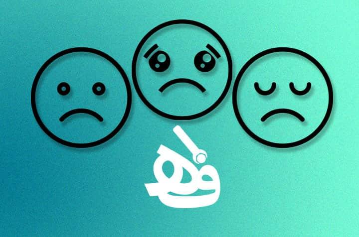 مشتریان-ناراضی-از-قیمت-ها
