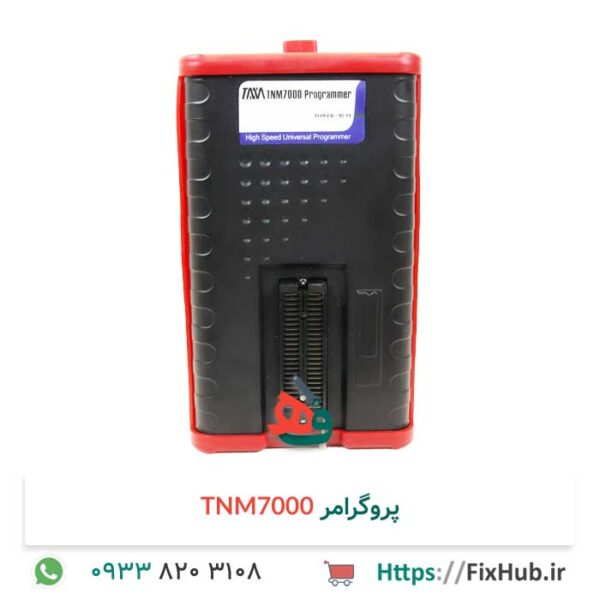 پروگرامر-TNM7000