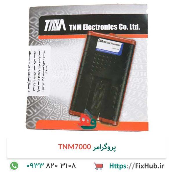 پروگرامر-TNM7000-12
