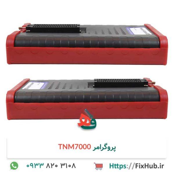 پروگرامر-TNM7000-3